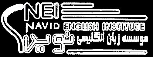 موسسه زبان نوید